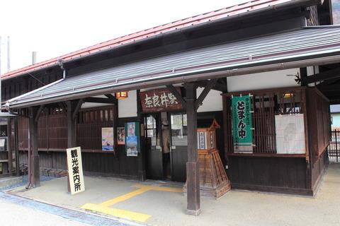 奈良井宿_011