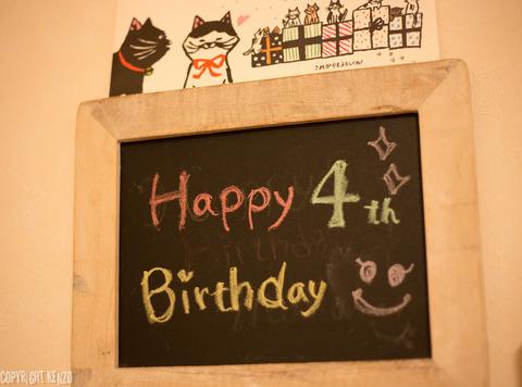 happyday2015_6