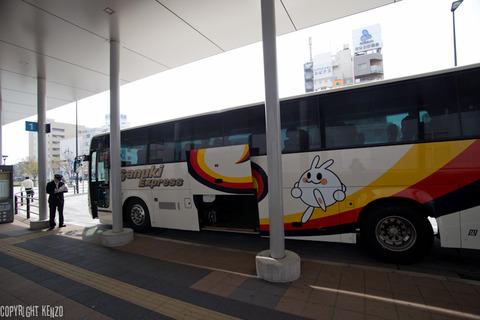 四国旅行記_66