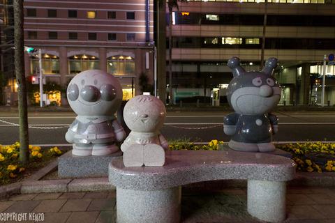 四国旅行記_80