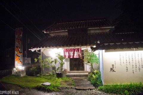 焼き味噌ラーメン麺屋蔵人_4