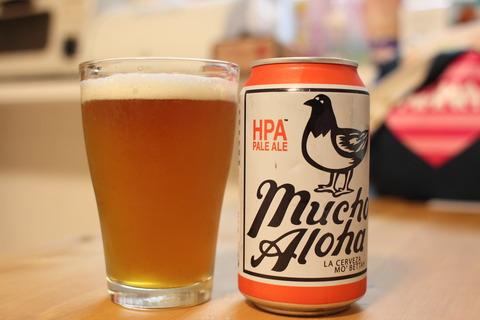 ハワイアンビール