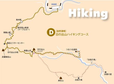 mapwalk_d