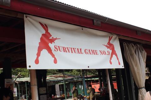 サバイバルゲーム_001