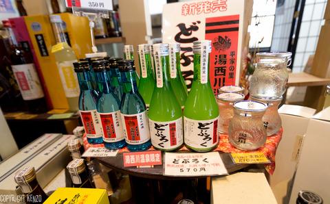 湯西川かまくら祭り2015_22