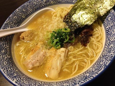 麺屋たけいち渋谷邸1