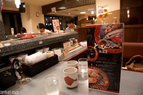 北海道回転寿司とっぴ_1