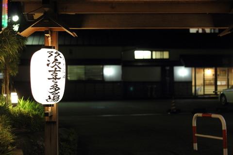 箱根日帰り19