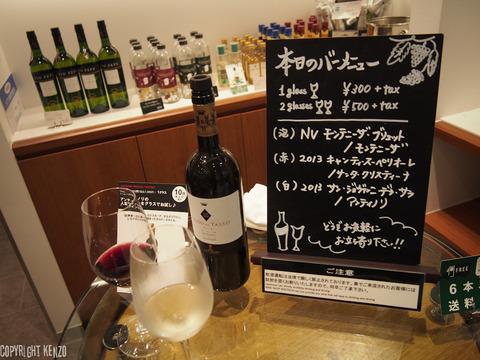 エノテカ_ワイン試飲_1