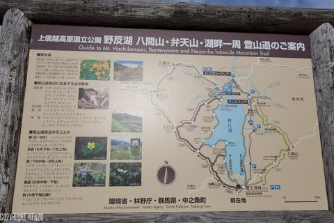 群馬ドライブ_野反湖_10