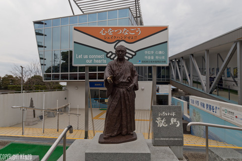 四国旅行_1