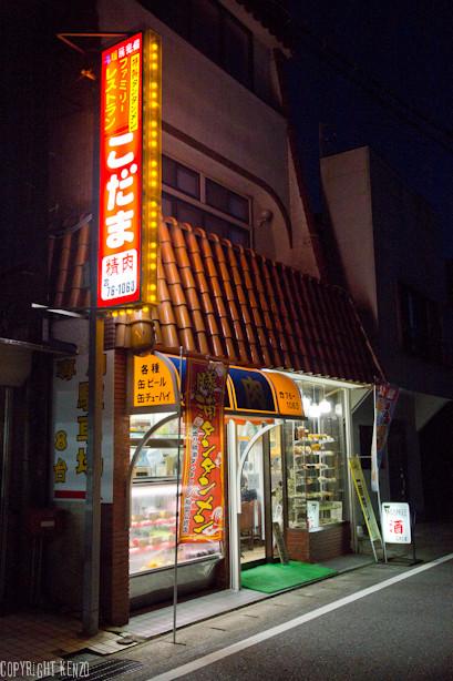 20160729_勝浦家族旅行_16