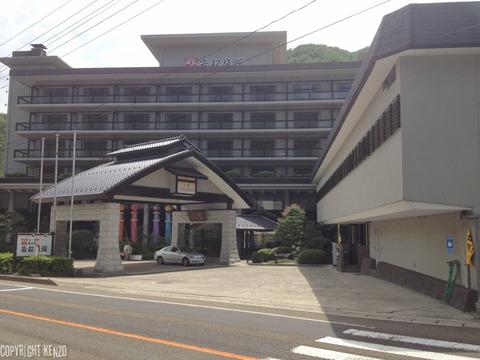 仙台_岩松旅館1
