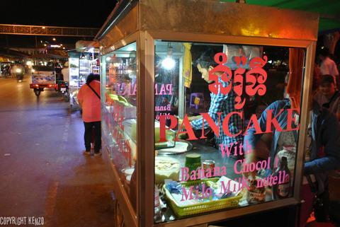 カンボジア滞在1日目_ナイトマーケット_17