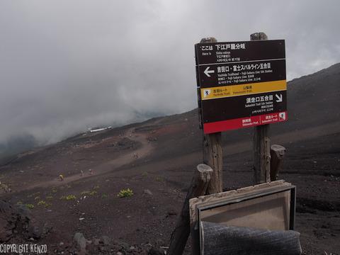 富士山_須走ルート_17