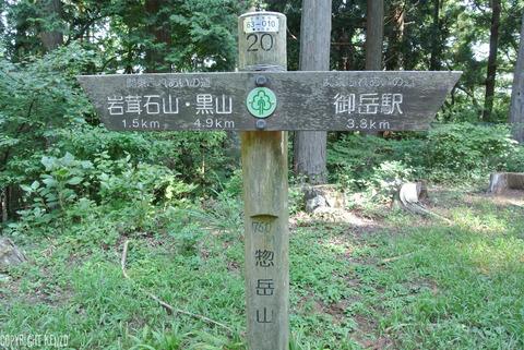 高水三山_46