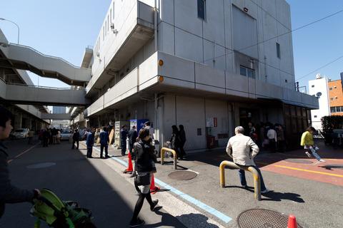 横浜市中央卸売市場_4