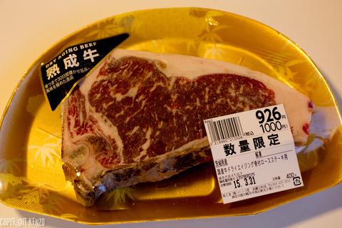 熟成肉_1