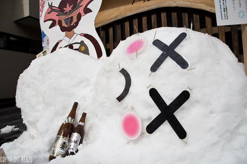 湯西川温泉_かまくら祭り2016_3