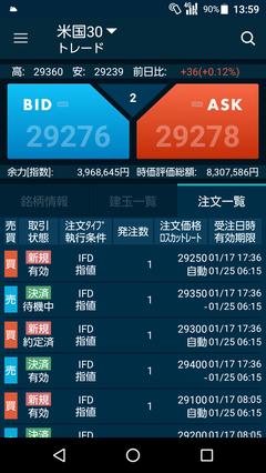 Screenshot_20200118-135958