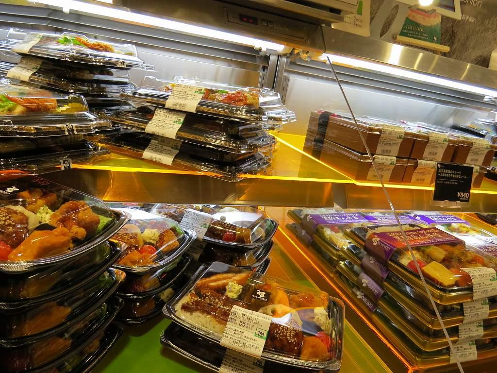 惣菜の画像 p1_39