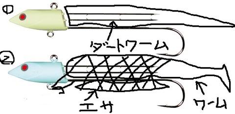 d5966df808d96d9dd6ba9b01b0c084b0