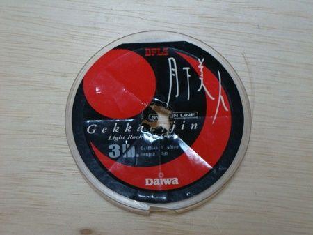 DSC02825