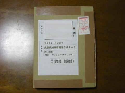 DSCN5707