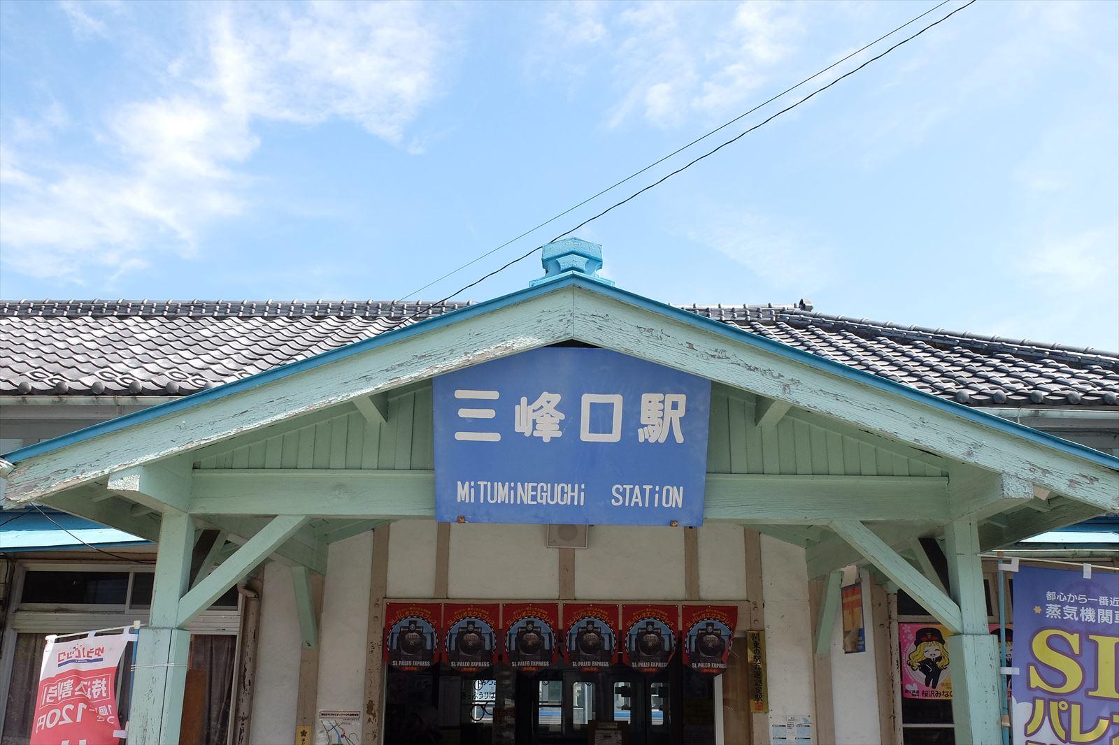 nakatsugawa_001