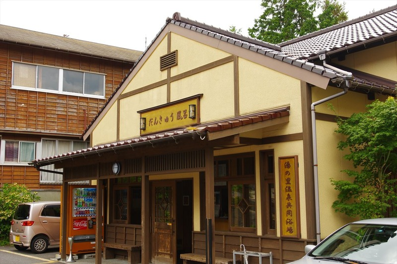 2018_0816_heiseishinzan_024