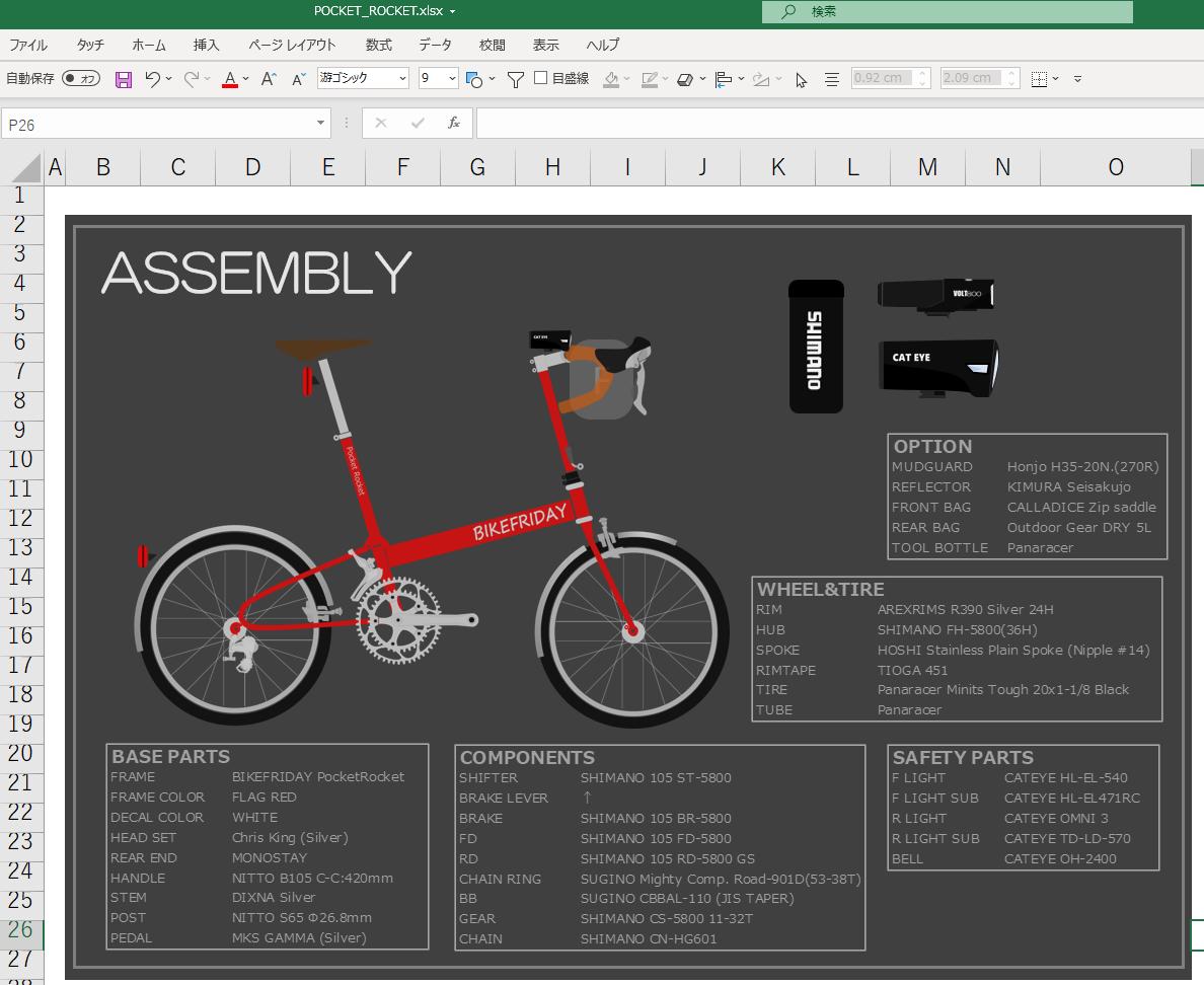 Bikefriday assy
