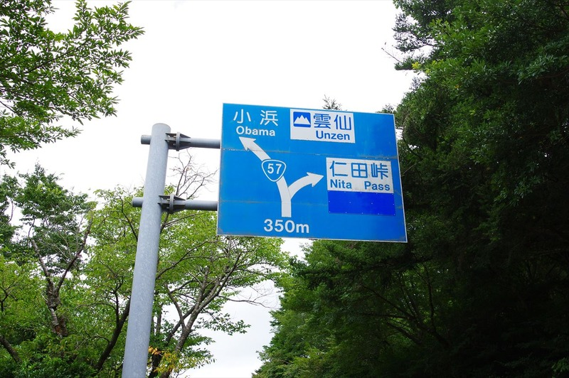 2018_0816_heiseishinzan_011