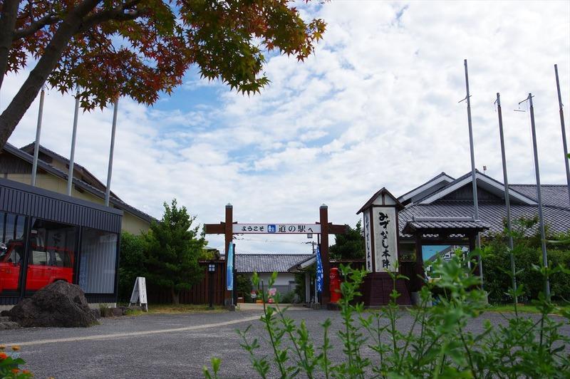 2018_0816_heiseishinzan_010