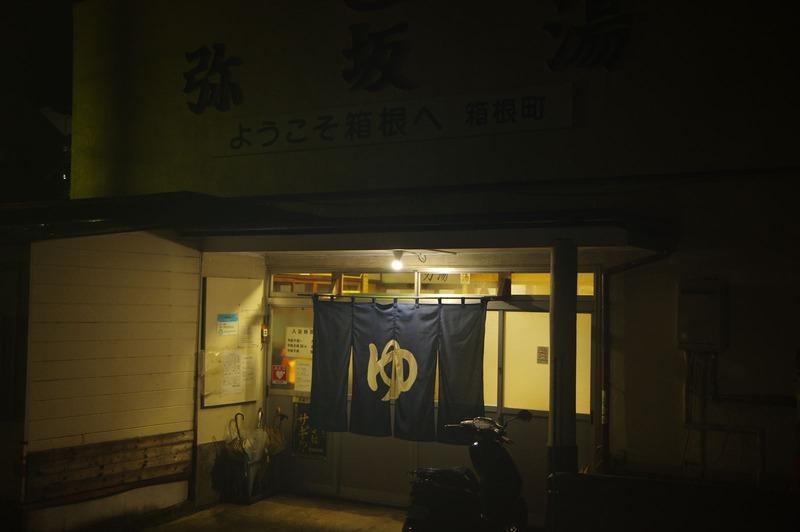 IMGP0673