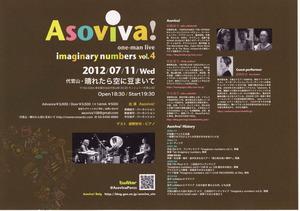 Asoviva!2012_2