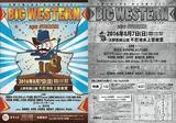 Big Western 2016