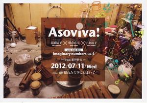 Asoviva!2012