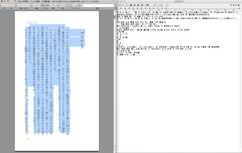 preview2_copy&paste