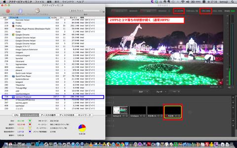 6-動画ファイルUstPro再生_edit