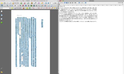 Adobe2_copy&paste