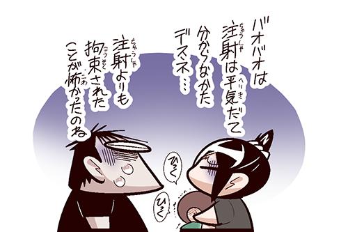 エッセイ劇場26付属02