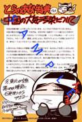 新書宣伝05