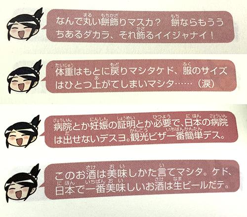 新嫁宣伝05