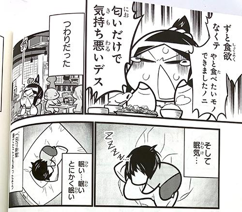 新嫁宣伝06
