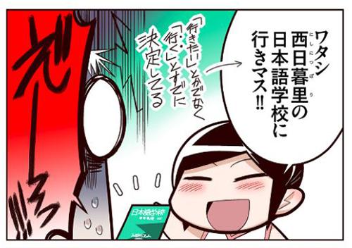 中国Kindleセール05