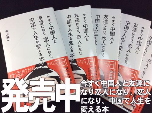 新書宣伝01