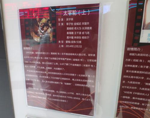 中国ヒット映画