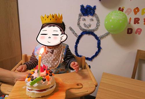 1歳誕生日バオバオ01
