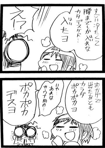2014-09-03-23-46-21