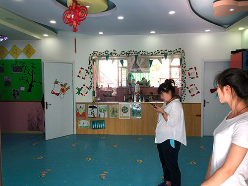 中国旅行-220